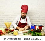 professional cookery concept....   Shutterstock . vector #1065381872
