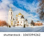 Assumption Cathedral With A...