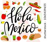 mexican card with bright... | Shutterstock .eps vector #1065439655