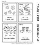 educational math card game   i... | Shutterstock . vector #1065450482