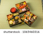 traditional japanese meal... | Shutterstock . vector #1065460316