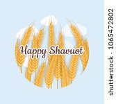 jewish national holiday shavuot.... | Shutterstock .eps vector #1065472802