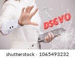 dsgvo  german version of gdpr ... | Shutterstock . vector #1065493232
