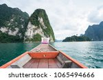 boat tail to sail see scenic... | Shutterstock . vector #1065494666