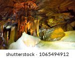 the buchan caves are a group of ... | Shutterstock . vector #1065494912