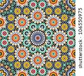 morocco seamless pattern.... | Shutterstock .eps vector #106550975