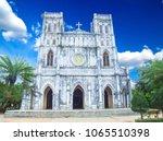 mang lang   old church in phu... | Shutterstock . vector #1065510398