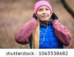 outdoor sport exercises  sporty ...   Shutterstock . vector #1065538682