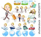blond hair business women_travel | Shutterstock .eps vector #1065542075