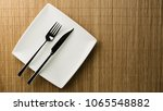 top view of an empty dining... | Shutterstock . vector #1065548882