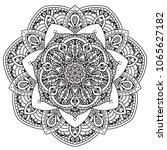black and white mandala vector... | Shutterstock .eps vector #1065627182