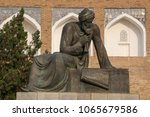 Small photo of Khiva, Uzbekistan.September 22, 2014. A monument to Muhammad ibn Musa al-Khwarizmi , the great mathematician, astronomer and geographer, the founder of classical algebra.