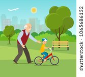 grandfather teaches... | Shutterstock .eps vector #1065686132