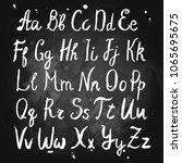hand drawn alphabet on... | Shutterstock .eps vector #1065695675