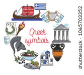 greece famous sightseeing... | Shutterstock .eps vector #1065703352
