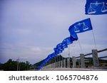 putrajaya  malaysia   10 april... | Shutterstock . vector #1065704876