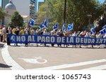 argentinian communist protest | Shutterstock . vector #1065743