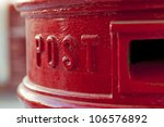 Close Up View Of A Red Postbox...