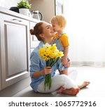 happy mother's day  baby son... | Shutterstock . vector #1065772916