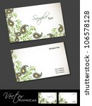 business card template or... | Shutterstock .eps vector #106578128