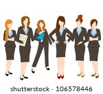 group of business woman | Shutterstock .eps vector #106578446