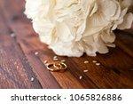 horizontal shot of a bridal... | Shutterstock . vector #1065826886