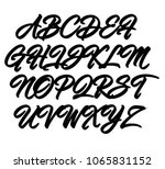 alphabet sign. calligraphic... | Shutterstock .eps vector #1065831152