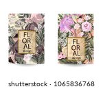 floral background. cover with... | Shutterstock .eps vector #1065836768