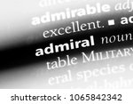Small photo of admiral word in a dictionary. admiral concept.