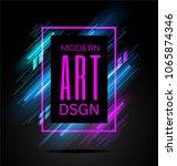 vector modern frame with... | Shutterstock .eps vector #1065874346