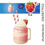 strawberry smoothie dessert... | Shutterstock .eps vector #1065877922
