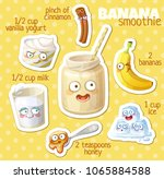 smoothie recipe illustration... | Shutterstock .eps vector #1065884588