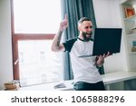 a good hipster student came up... | Shutterstock . vector #1065888296