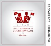 23 nisan cocuk bayrami vector... | Shutterstock .eps vector #1065893798