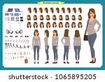 young woman  casual clothes.... | Shutterstock .eps vector #1065895205