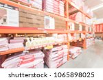 blurred large home improvement... | Shutterstock . vector #1065898025
