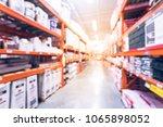 vintage blurred large home...   Shutterstock . vector #1065898052