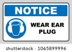 wear earmuffs or ear plugs | Shutterstock . vector #1065899996