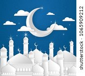 white mosque paper cut template  | Shutterstock .eps vector #1065909212