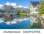 reflections that give youre... | Shutterstock . vector #1065913556