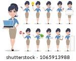 business woman  set. beautiful... | Shutterstock .eps vector #1065913988