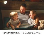 evening family reading. father... | Shutterstock . vector #1065916748