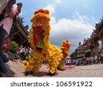 taipei  taiwan july 1  the... | Shutterstock . vector #106591922