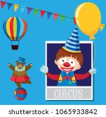 circus with bear and clown on... | Shutterstock .eps vector #1065933842