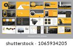 presentation template for... | Shutterstock .eps vector #1065934205