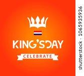 king's day celebrate vector... | Shutterstock .eps vector #1065935936
