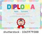 certificates kindergarten and...   Shutterstock .eps vector #1065979388