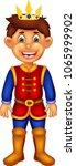 cute king cartoon standing with ... | Shutterstock .eps vector #1065999902