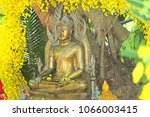 songkran  festival day  | Shutterstock . vector #1066003415