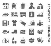 supermarket icon in trendy flat ...